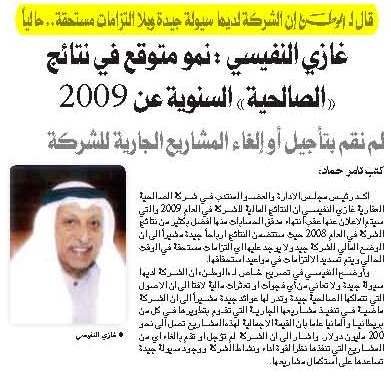 Link-Salhia will commence its UK and Germany Projects 21 Feb  2010