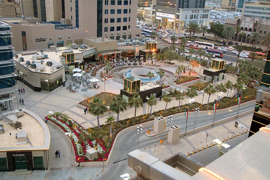 salhia_plaza